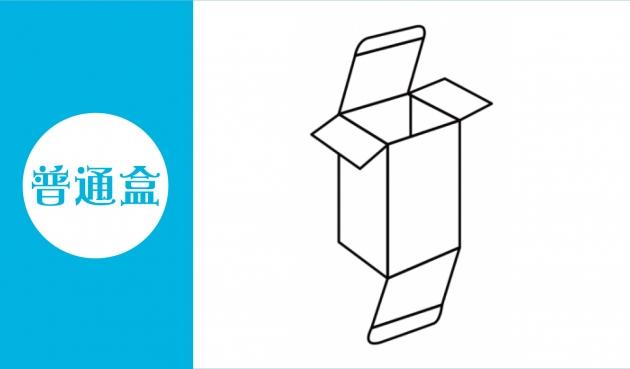 A. 普通盒 1